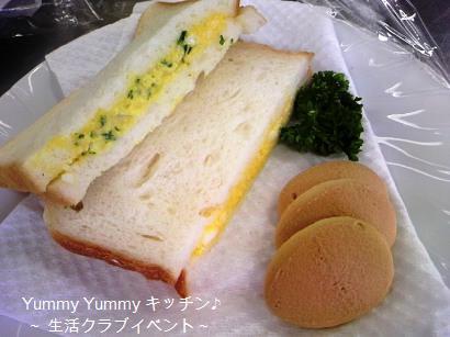 卵&パセリのサンドイッチ♪