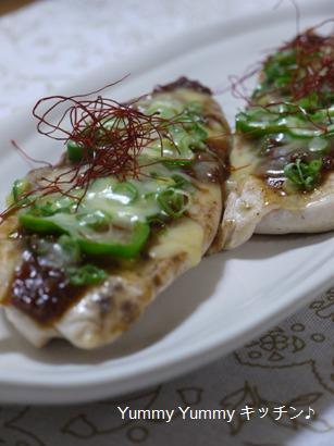 鶏ささみ肉の肉味噌ピザ風☆