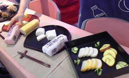 生活クラブ大試食会かまぼこ