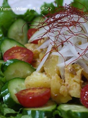 肉味噌マヨのポテトサラダ♪