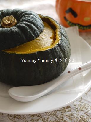 坊ちゃんかぼちゃの☆丸ごとココナッツプリン♪