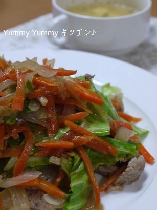 豚スライスの生姜野菜炒め☆
