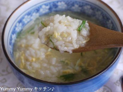 水菜のかき玉雑炊♪