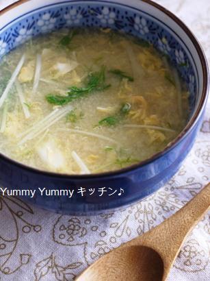 水菜のかき玉雑炊☆