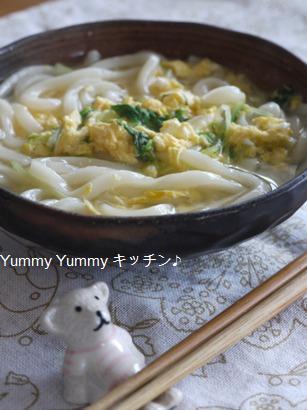 水菜のかき玉うどん☆