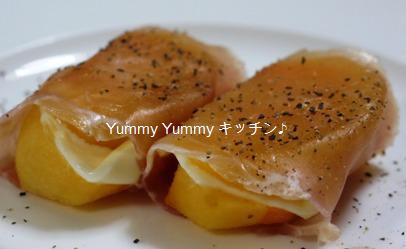 柿のクリームチーズサンド☆生ハム巻き♪ブログ用
