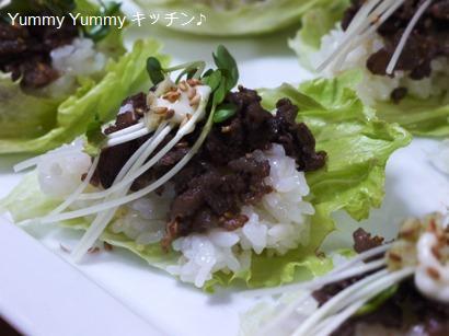 レタスにのっけ寿司♪牛しぐれ。