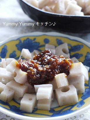 角切り蓮根☆食べるラー油味噌のせ♪