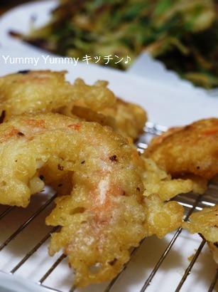 海老の天ぷらかき揚げ