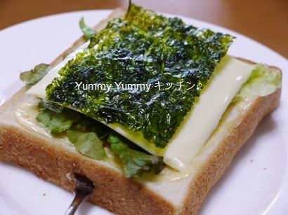 海苔チーズサラダパン!
