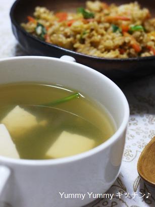 鮭チャーハン豆腐と韮のスープ