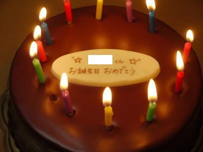 息子誕生日ケーキ♪ザッハ