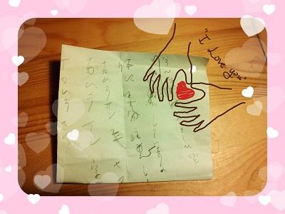LINEcamera_share_2013-12-25-22-41-53 - コピー