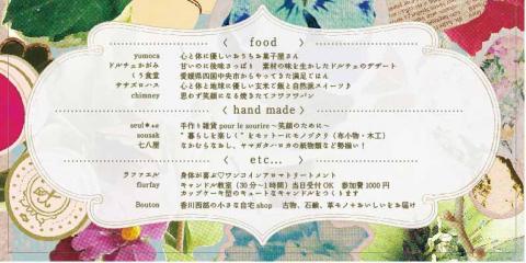 繧キ繝・繝シ・胆convert_20120408071054