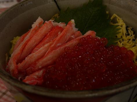 カニイクラ丼11.21