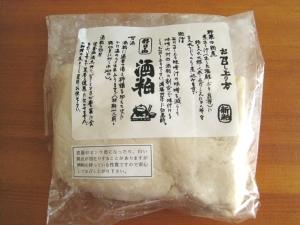 20101128酒粕蒸しパン2