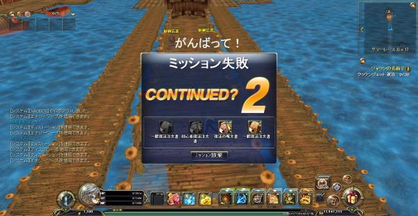 2011-7-25+9_40_0_convert_20110804113212.jpg