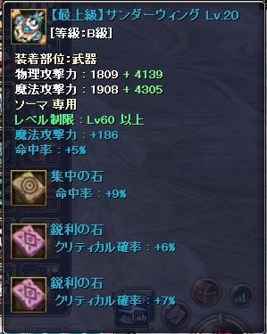 2012-1-28 21_38_40
