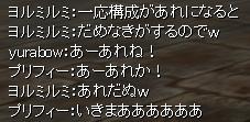 2012-3-1 5_1_15