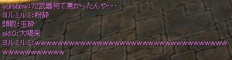 2012-3-2 5_45_29