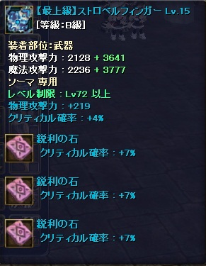 2012-3-7 4_41_28