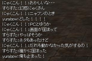 2012-3-8 4_24_43