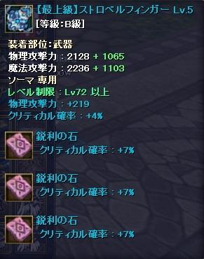 2012-3-8 3_15_28