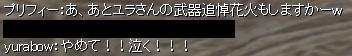 2012-3-12 0_9_29