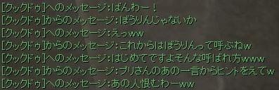 2012-2-16 1_43_39