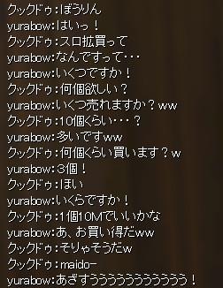 2012-3-19 3_30_22
