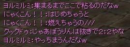 2012-4-27 1_26_52
