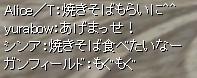 2012-4-29 1_38_57