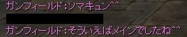2012-4-27 2_21_22