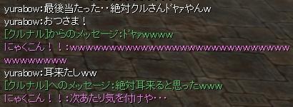 2012-5-22 23_21_4