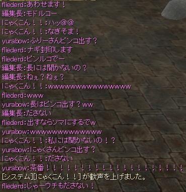 2012-5-22 22_59_57
