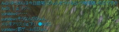 2012-5-24 18_10_2