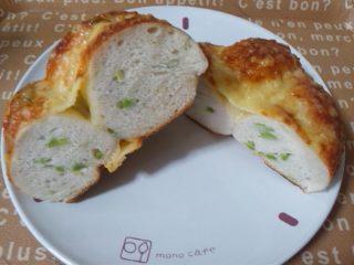 higubagel・枝豆チーズc