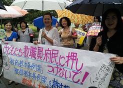 11.9.20府民デモ