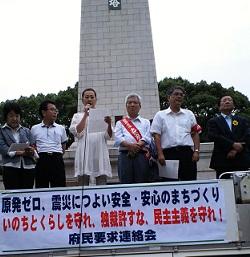 11.9.20府民集会