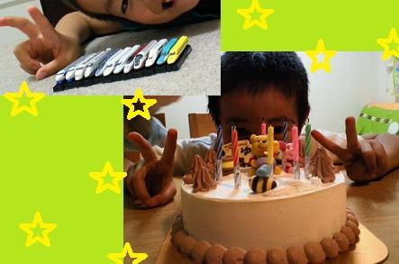 ボン誕生日