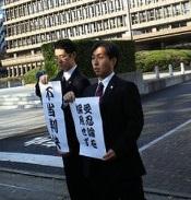 大阪空襲訴訟判決