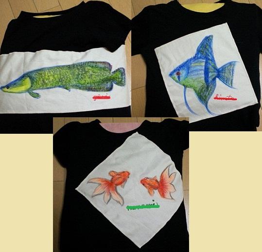 お魚Tシャツ