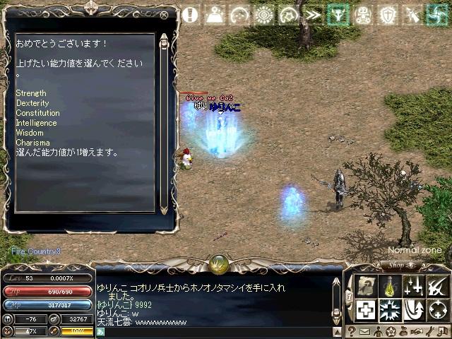 LinC0064.jpg