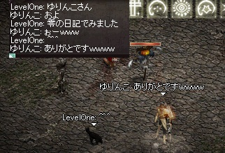 LinC0104.jpg
