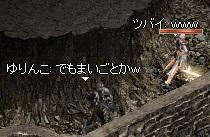 LinC0156.jpg