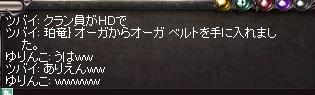 LinC0161.jpg
