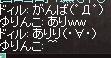 LinC0166.jpg