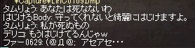 LinC0170.jpg