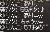 LinC0172.jpg