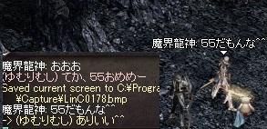 LinC0179.jpg